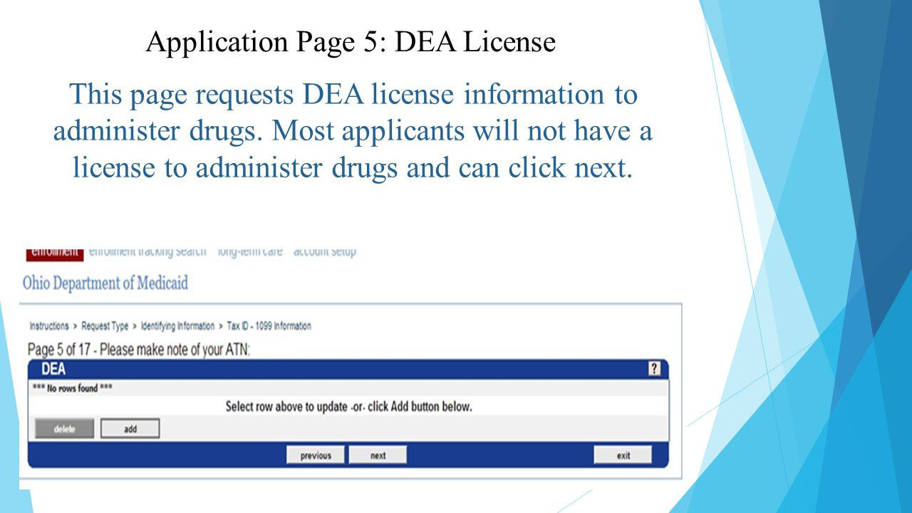 This page requests DEA license information to administer drugs.