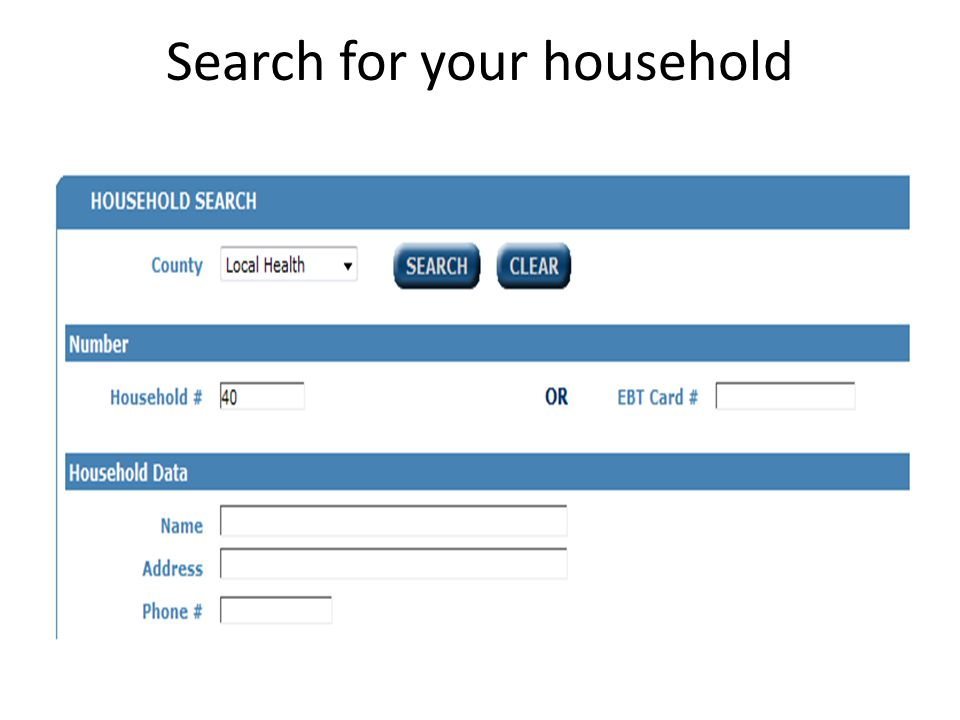 Search for your household