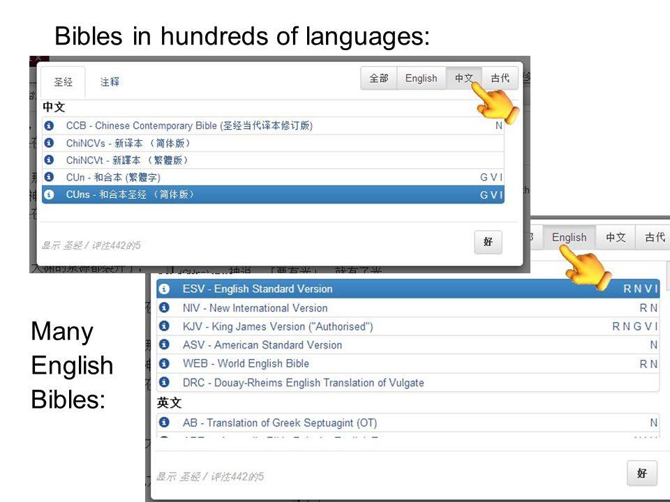 Bibles in the ancient languages (Hebrew, Greek, Latin, Syriac, Samaritan)
