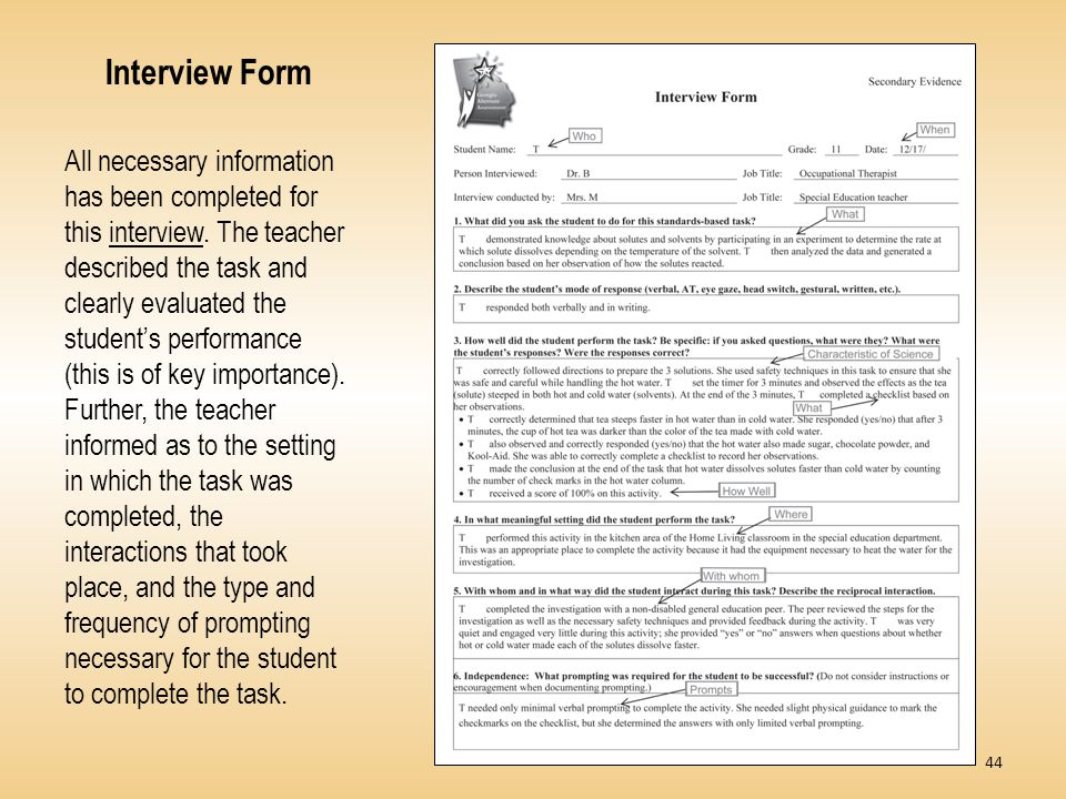 Interview Form All necessary information has been completed for this interview.