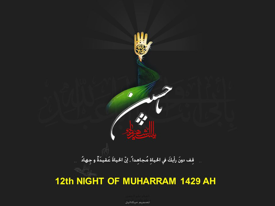 12th NIGHT OF MUHARRAM 1429 AH