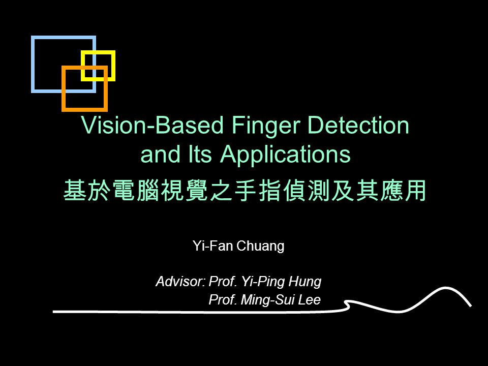 Vision-Based Finger Detection and Its Applications 基於電腦視覺之手指偵測及其應用 Yi-Fan Chuang Advisor: Prof.