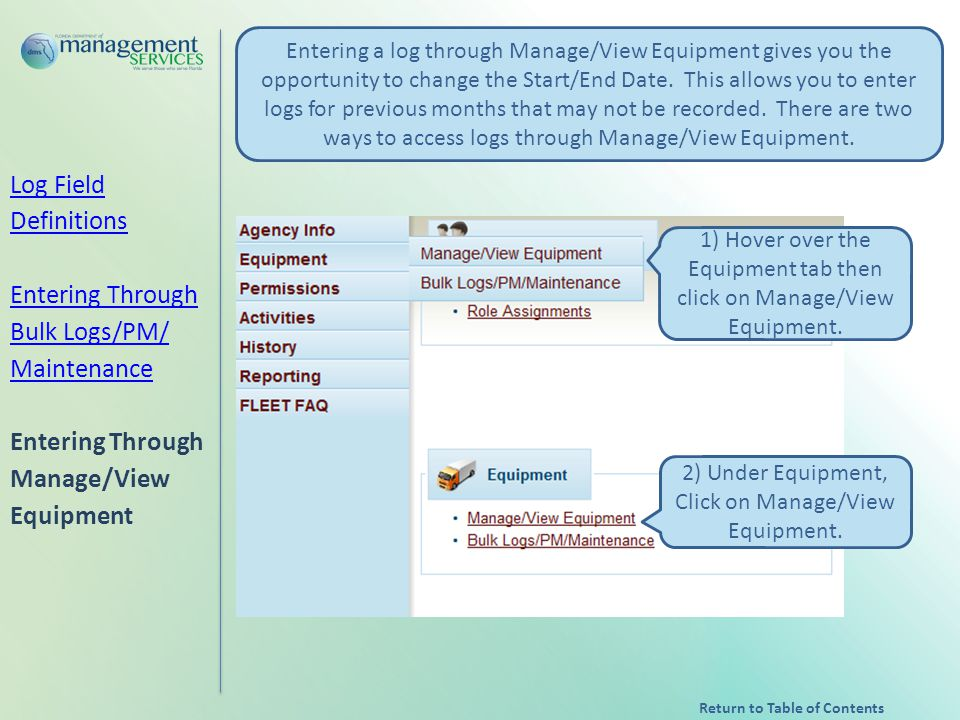 1) Hover over the Equipment tab then click on Manage/View Equipment.
