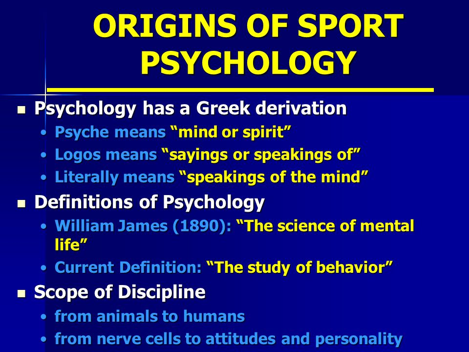 SPORT PSYCHOLOGY ORGANIZATIONS  Association for the Advancement of Applied Sport Psychology (AAASP)  APA Division 47 – Sport & Exercise Psychology (DIV-47)  North American Society for the Psychology of Sport and Physical Activity (NASPSPA)