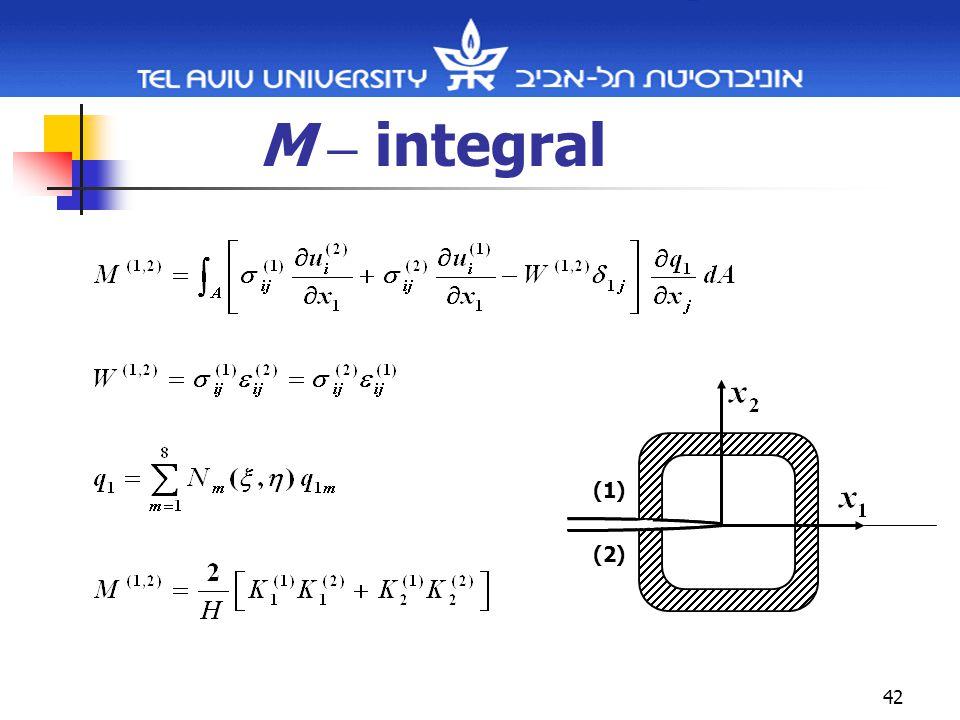 42 M – integral (1) (2)