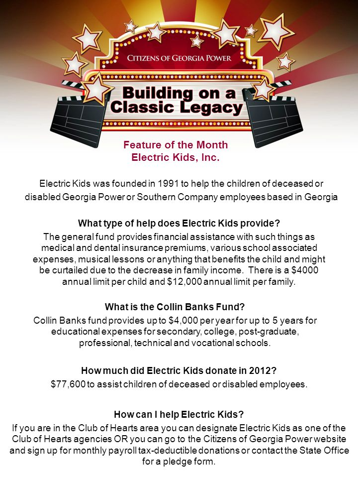 Feature of the Month Electric Kids, Inc.