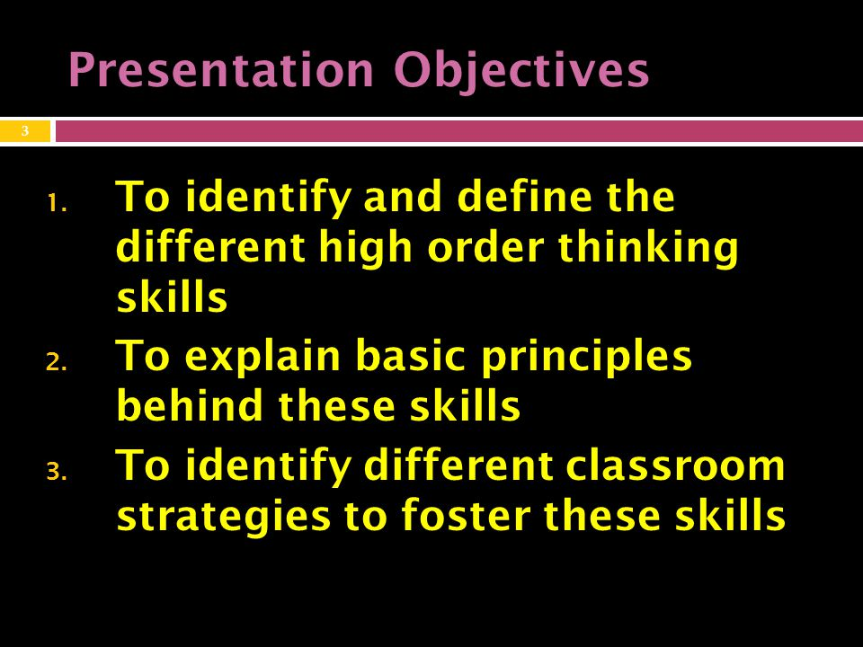 Presentation Objectives 1.To identify and define the different high order thinking skills 2.