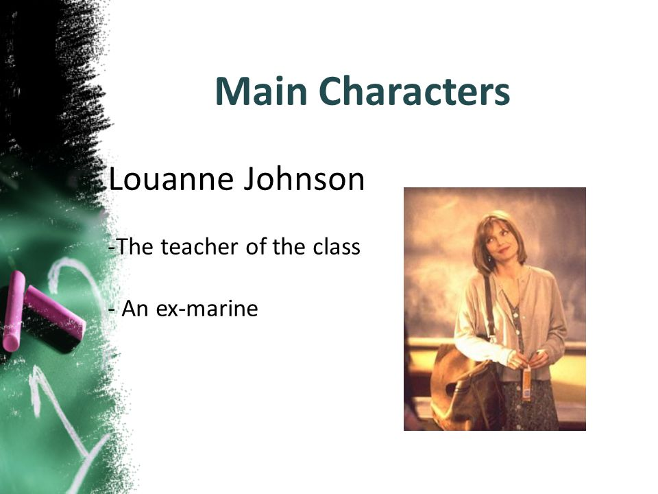How does Miss Johnson treat her students.