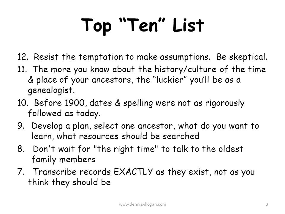Top Ten List 6.Don t stop with the info in an index, use the index to find the original record.