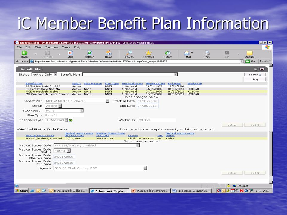iC Member Benefit Plan Information