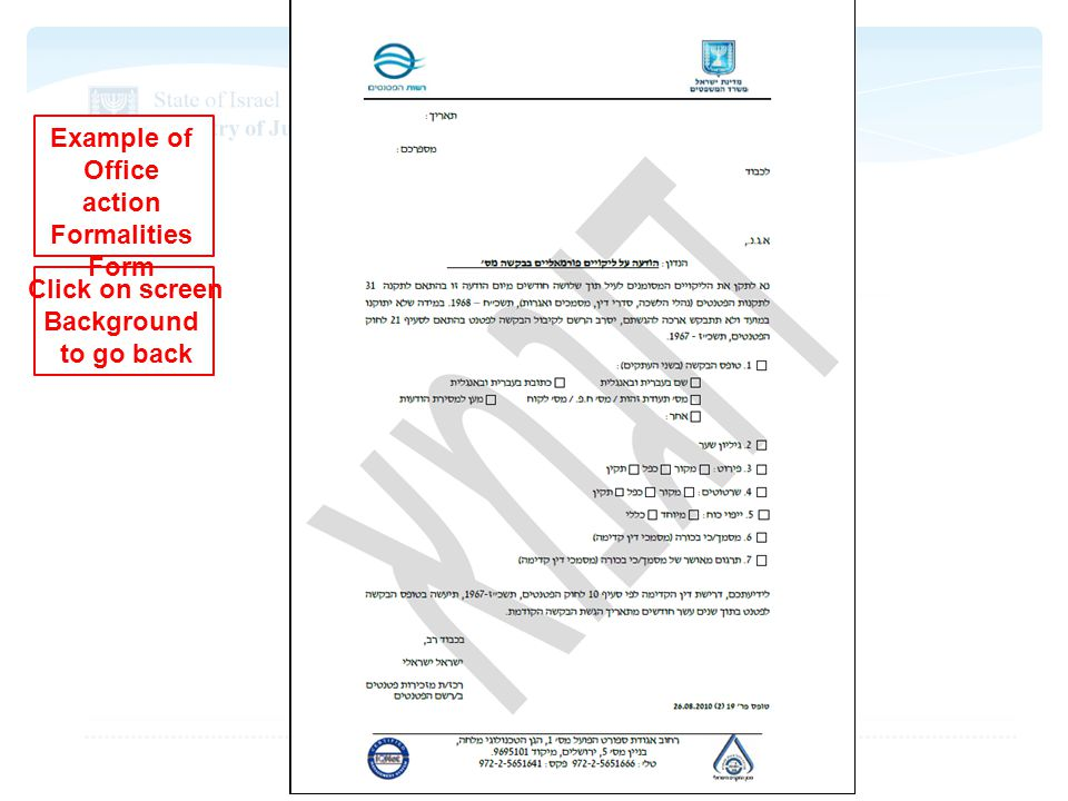 בחינה פורמלית Click on screen Background to go back Example of Office action Formalities Form