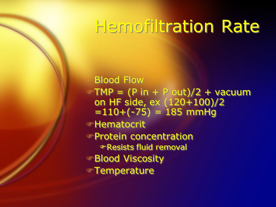 Hemofiltration Rates Vs Blood Flow