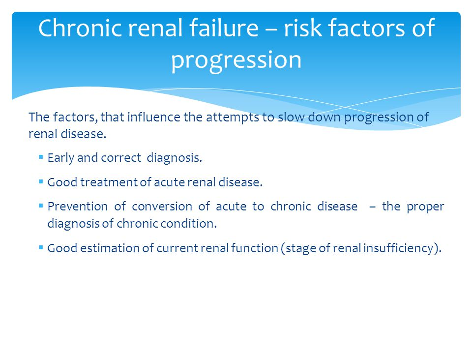 The factors, that influence the attempts to slow down progression of renal disease.