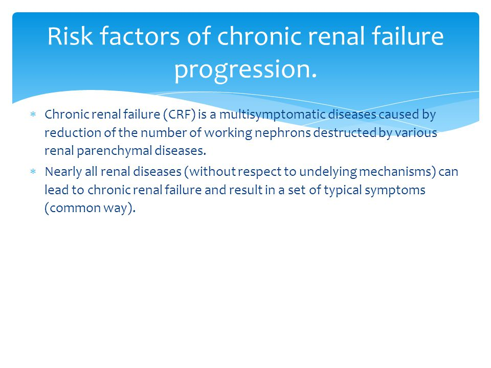  Chronic renal failure (CRF) is a multisymptomatic diseases caused by reduction of the number of working nephrons destructed by various renal parenchymal diseases.
