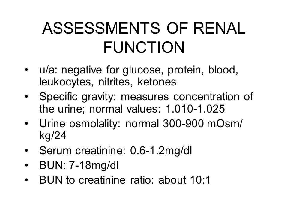 DIAGNOSTIC ASSESSMENTS CONTINUED STANDARD FOR RENAL FUNCTION: assess glomerular filtration rate (GFR) Norm for this assessment is the creatinine clearance test done over 24 hours: normal rate is 80-125ml/min