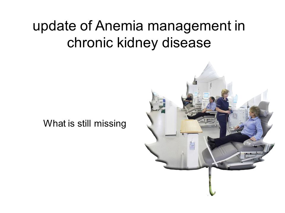 Frequency of iron status tests: 1- Every month during initial ESA treatment 2- At least every 3 months during stable ESA treatment or in patients with HD-CKD not treated with an ESA © 2006 National Kidney Foundation, Inc.