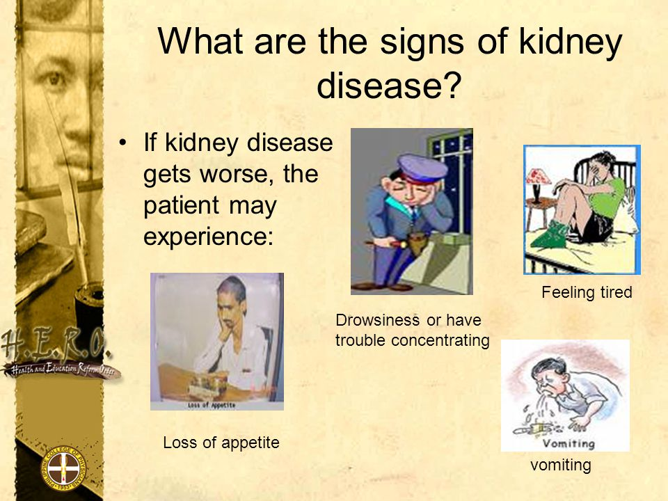 Am I at risk for kidney diseases Do I have diabetes.
