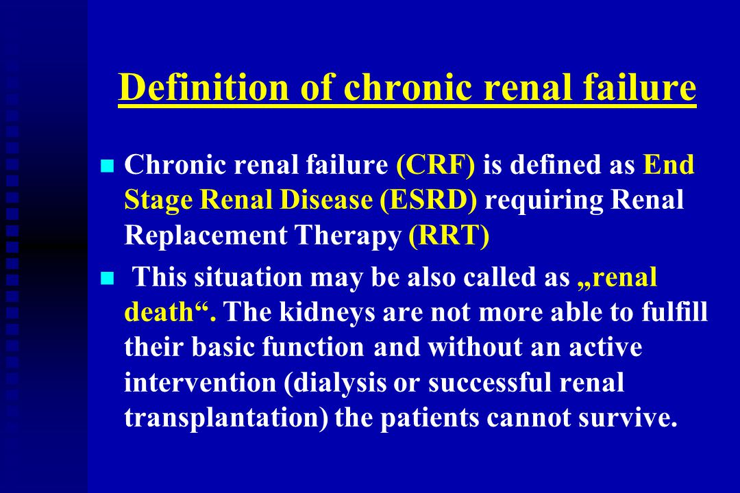What GFR -value heralds situation when RRT is necessary.