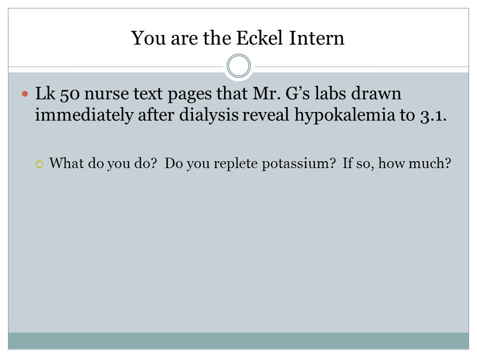You are the Eckel Intern Lk 50 nurse text pages that Mr.