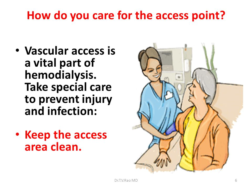 Have a self audit Medical and administrative records should demonstrate recognition of any potential infection and actions taken to decrease the transmission of infection within the dialysis facility.