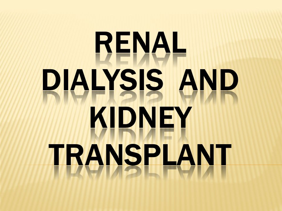  HEMO and PERITONEAL DIALYSIS  HEMO DIALYSIS  2-3 times per week  3-4 times per week  2-3 hours per day  A hemo dialysis is need a machine called DIALYZER with contain a drug called heparin which an anti coagulant drug.