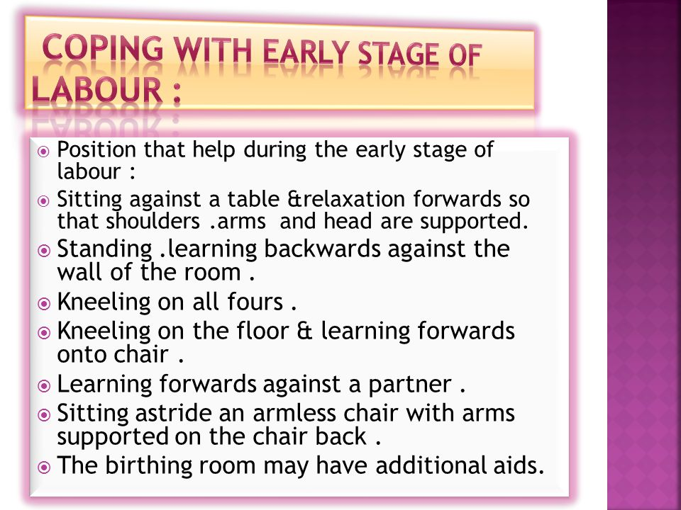  woman in Early first stage of labour use upright position who :  Have more efficient contraction.