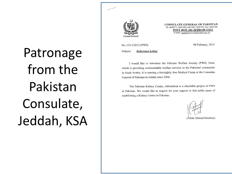 Patronage from the Pakistan Consulate, Jeddah, KSA