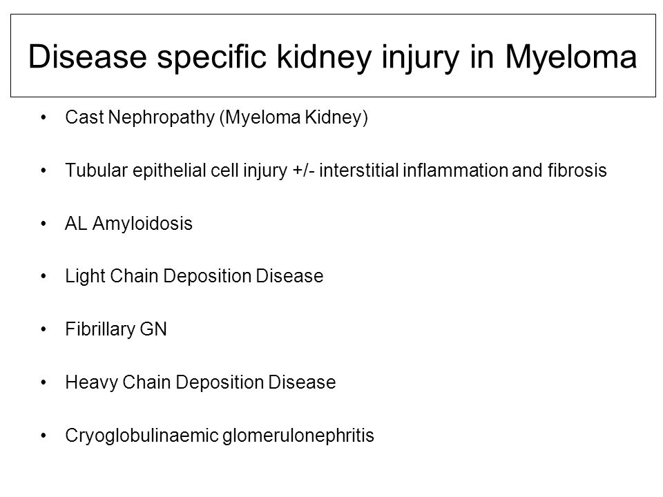 AKI secondary to cast nephropathy is a medical emergency analogous to RPGN secondary to vasculitis