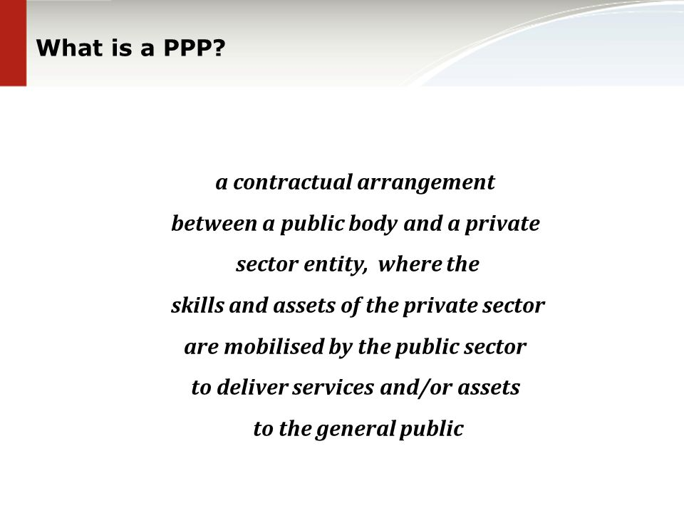 What is a PPP.