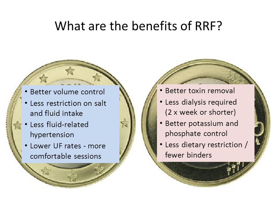 What are the benefits of RRF.