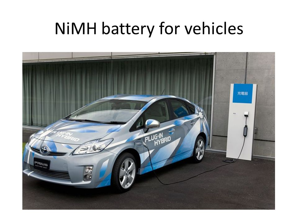 NiMH battery for vehicles