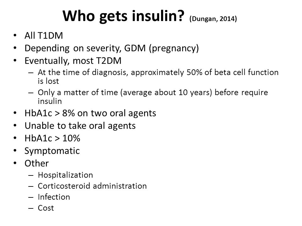 Who gets insulin.