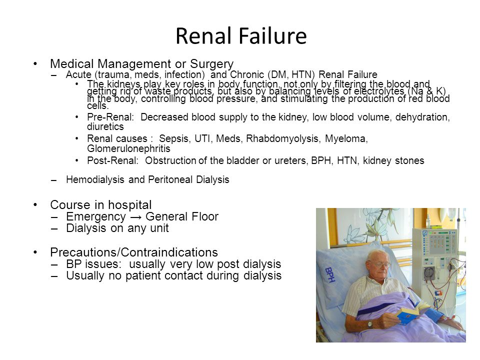 Renal Failure Medical Management or Surgery –Acute (trauma, meds, infection) and Chronic (DM, HTN) Renal Failure The kidneys play key roles in body function, not only by filtering the blood and getting rid of waste products, but also by balancing levels of electrolytes (Na & K) in the body, controlling blood pressure, and stimulating the production of red blood cells.