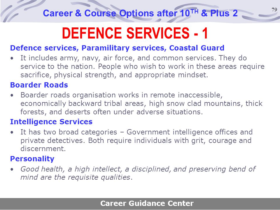 79 DEFENCE SERVICES - 1 Career & Course Options after 10 TH & Plus 2 Defence services, Paramilitary services, Coastal Guard It includes army, navy, ai