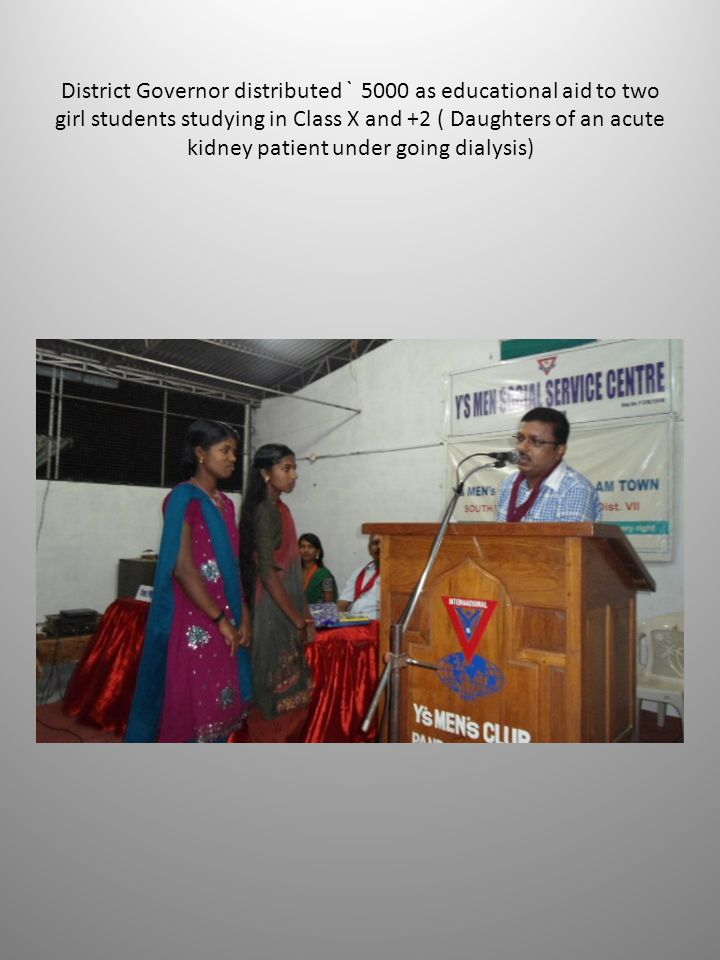 District Governor distributed ` 5000 as educational aid to two girl students studying in Class X and +2 ( Daughters of an acute kidney patient under g