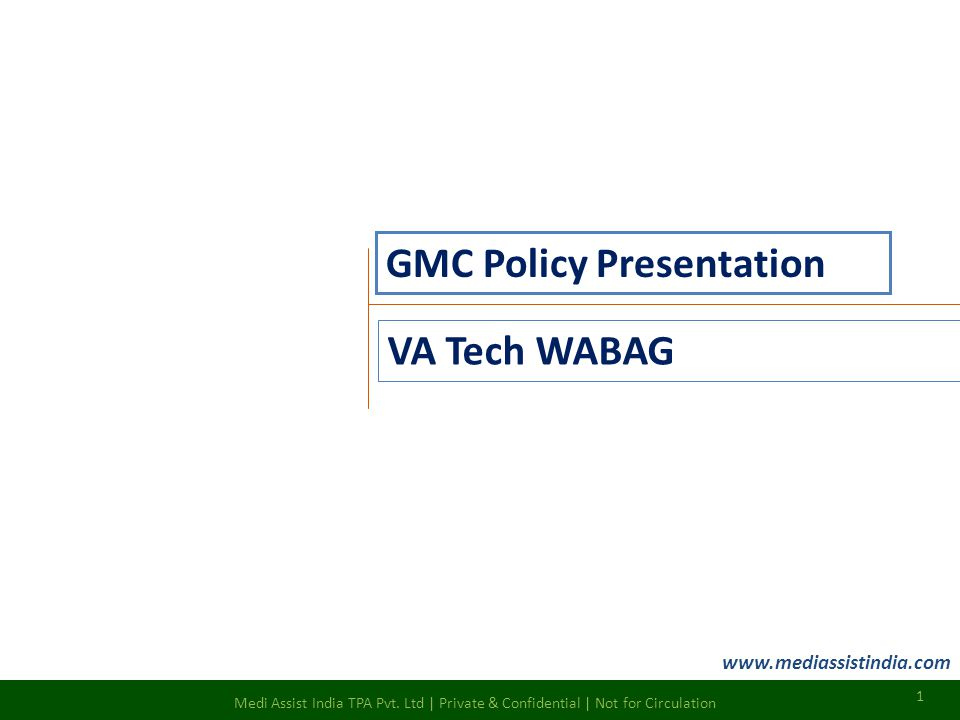Salient features of the Policy are given in this presentation.