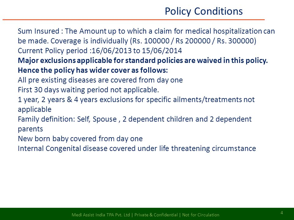 Medi Assist India TPA Pvt. Ltd | Private & Confidential | Not for Circulation 15 E – Login Cont…