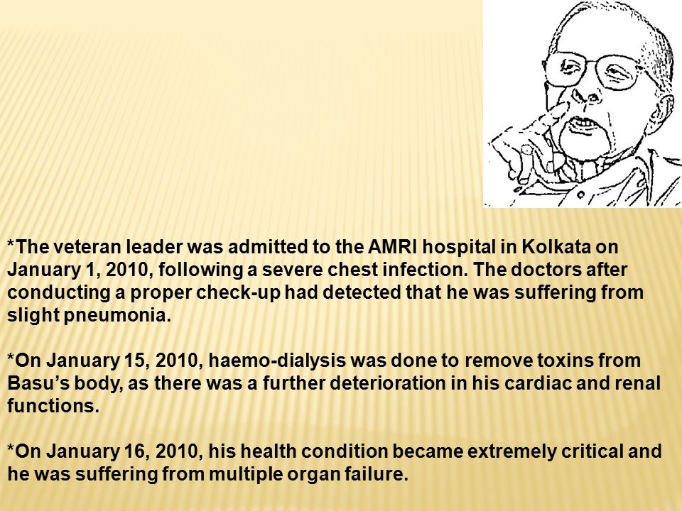 *The veteran leader was admitted to the AMRI hospital in Kolkata on January 1, 2010, following a severe chest infection.