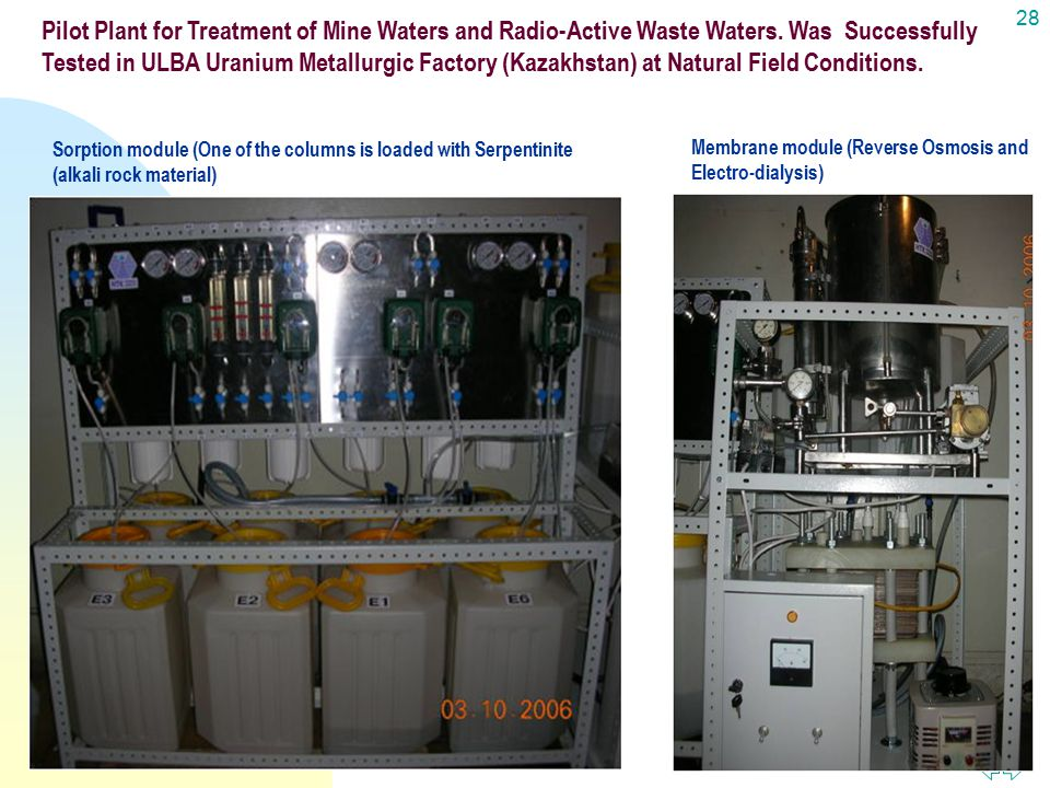 Перейти на первую страницу Pilot Plant for Treatment of Mine Waters and Radio-Active Waste Waters.