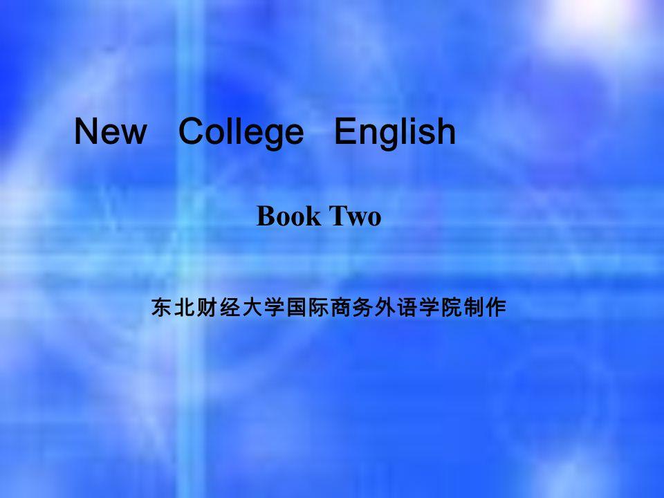 New College English Book Two 东北财经大学国际商务外语学院制作