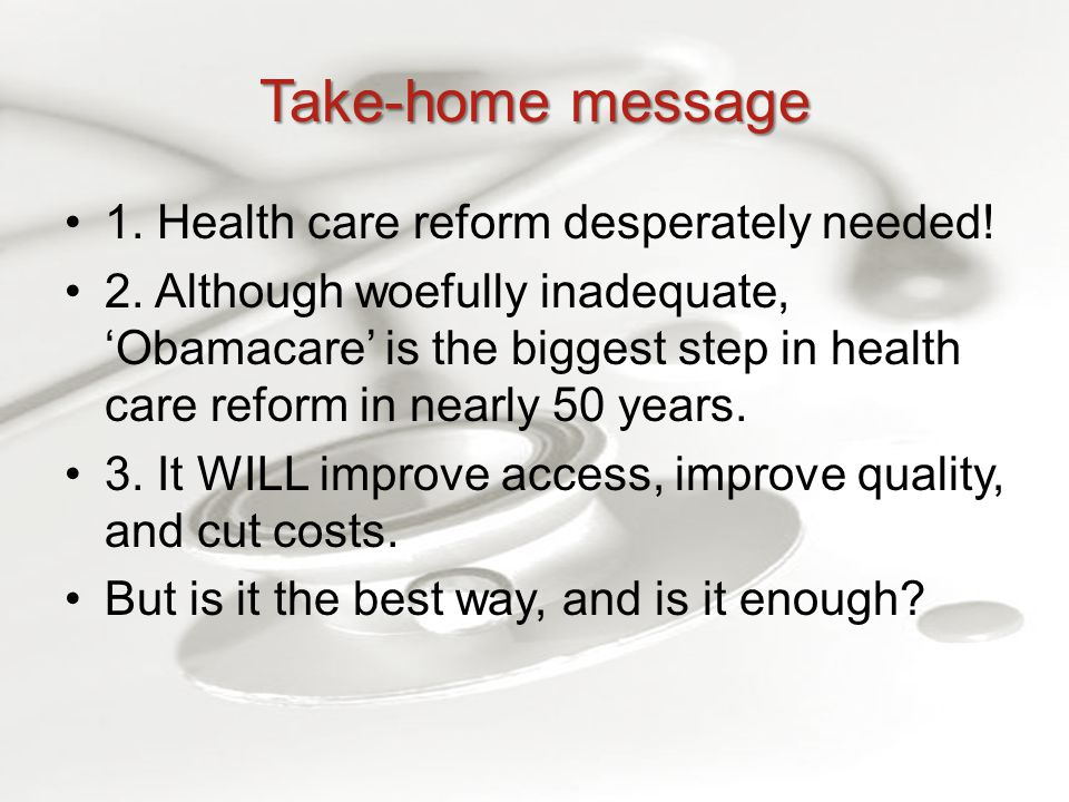 Take-home message 1. Health care reform desperately needed.