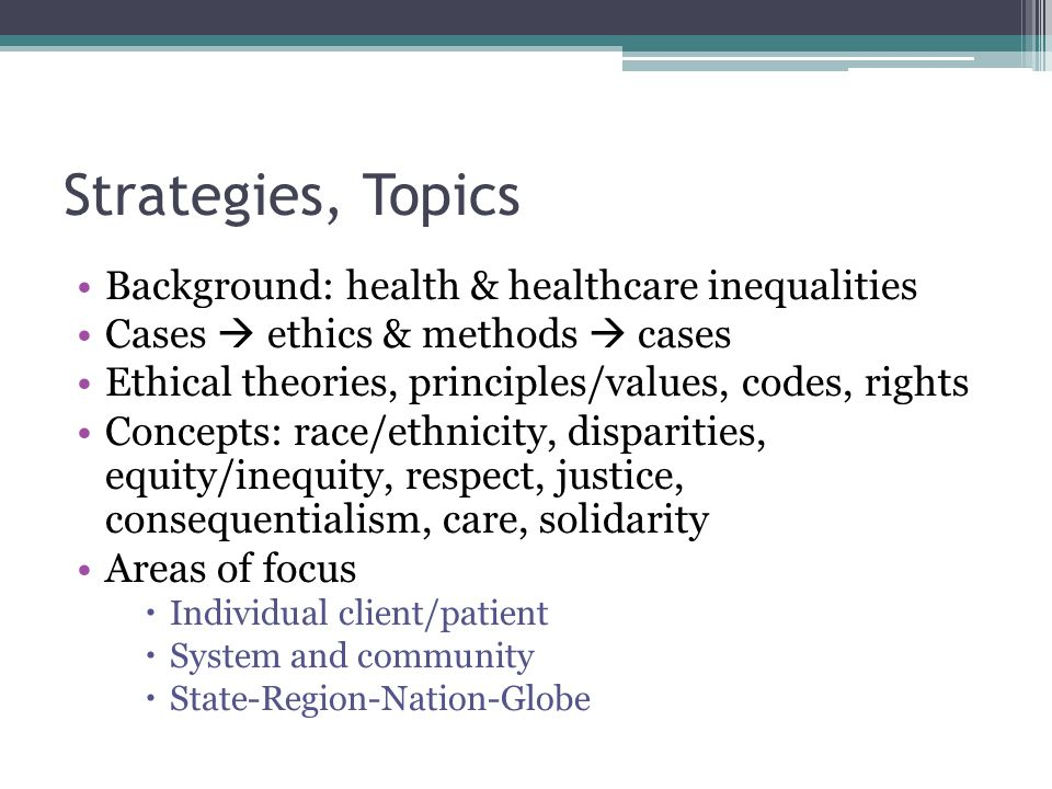 http://www.commonwealthfund.org/usr_doc/Mead_racialethnicdisparities_chartbook_1111.pdf?section=4039 http://www.commonwealthfund.org/usr_doc/Mead_racialethnicdisparities_chartbook_1111.pdf?section=4039 (Accessed 05Dec2010) Chart 3-10.