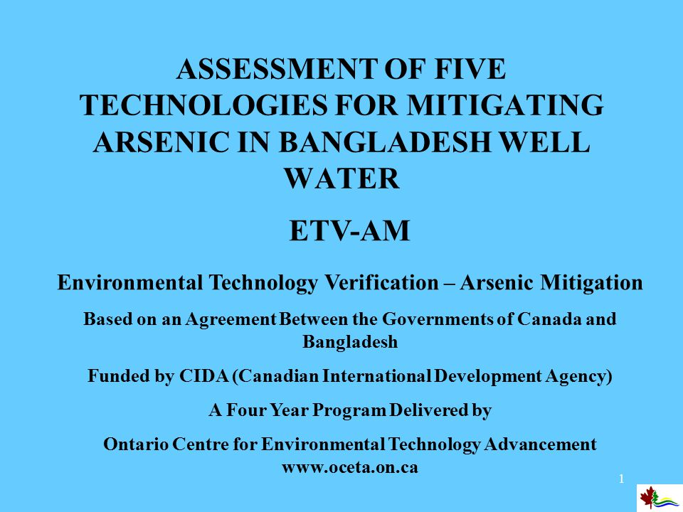 2 The ETV-AM Process Screened 25/35 vendor technologies Selected 5 technologies None of the proponents had sufficient scientific test data for verification of performance claims.