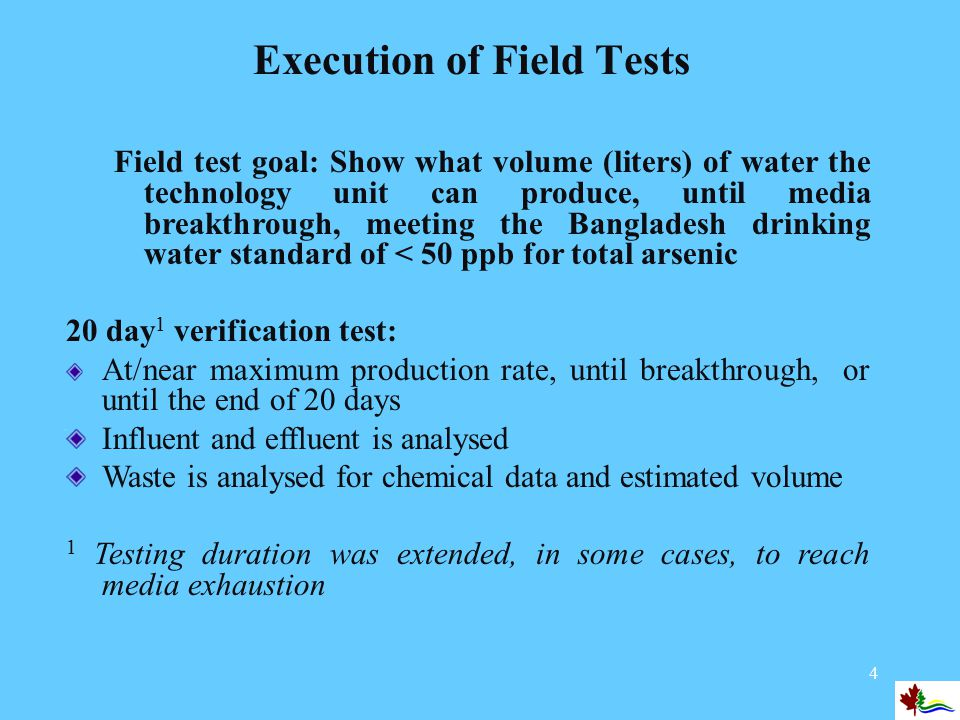 15 The Provisional Verification Certificate Issued by BCSIR * to a Proponent that passes field testing and verification Certifies that a specific technology has been field tested under the ETV-AM Program, and its performance is verified.