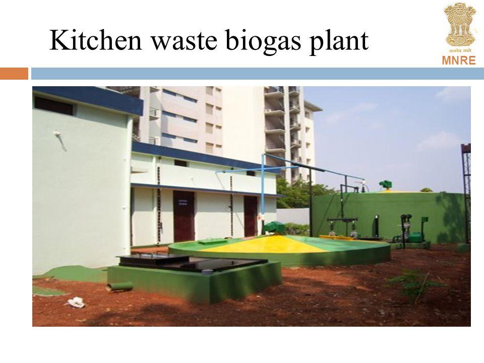 MNRE Kitchen waste biogas plant