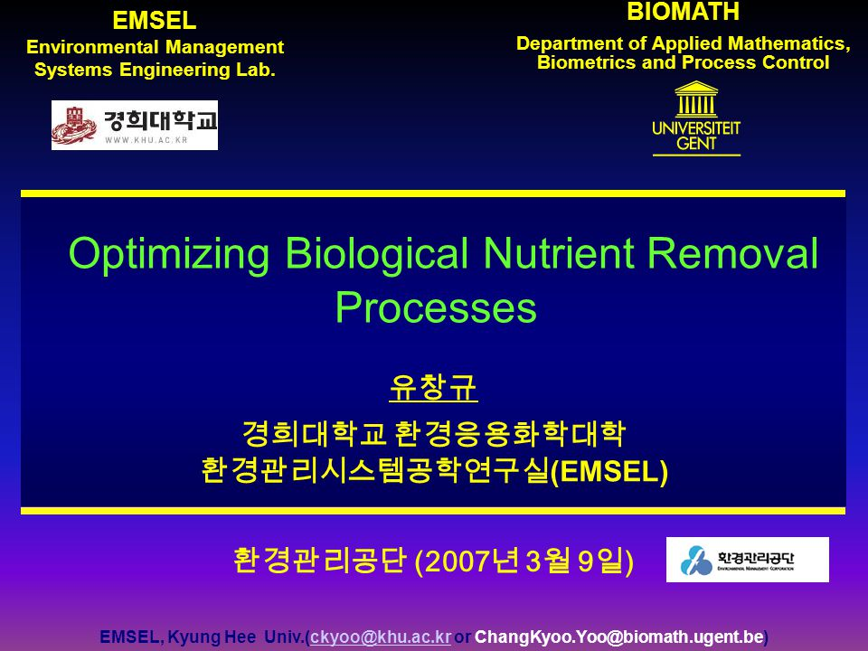 ChangKyoo Yoo - 2 Presentation Review of Theory –Nitrification –Denitrification –Phosphorus Removal Optimization for nutrient removal –Nitrification Optimization –Denitrification Optimization Systematic optimization protocol for N and P removal –Case study 1 : SBR, Belgium –Case study 2 : Haaren, carrousel, Netherlands Problems and Troubleshooting (?)