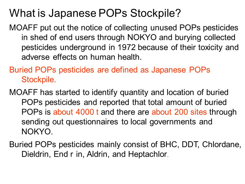What is Japanese POPs Stockpile.