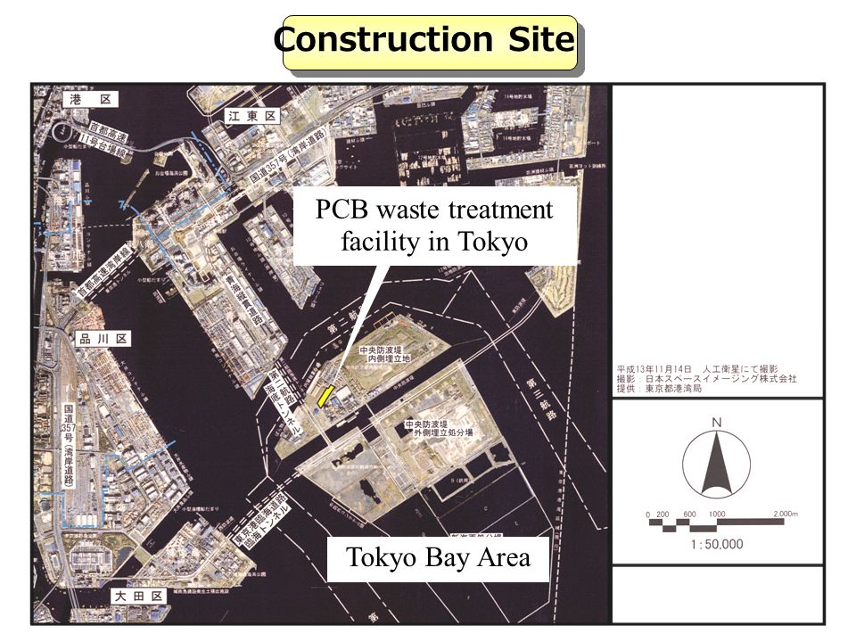 Construction Site PCB waste treatment facility in Tokyo Tokyo Bay Area