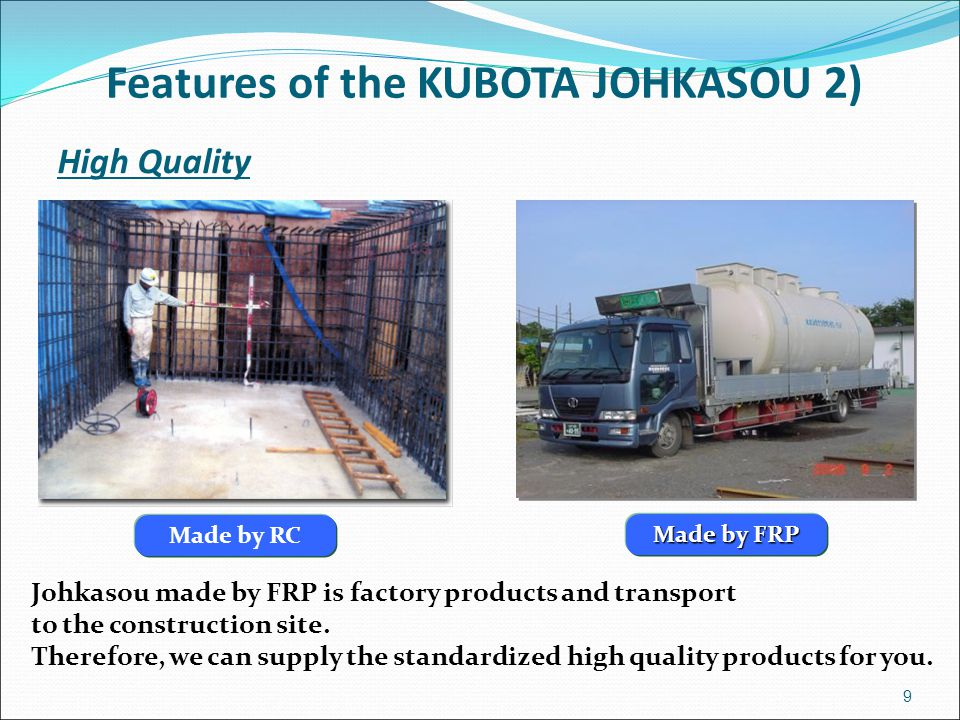 Features of the KUBOTA JOHKASOU 3) Possible to operate by periodical patrol (It is not necessary to arrange resident operator.) Automatic Operation by Control Panel.