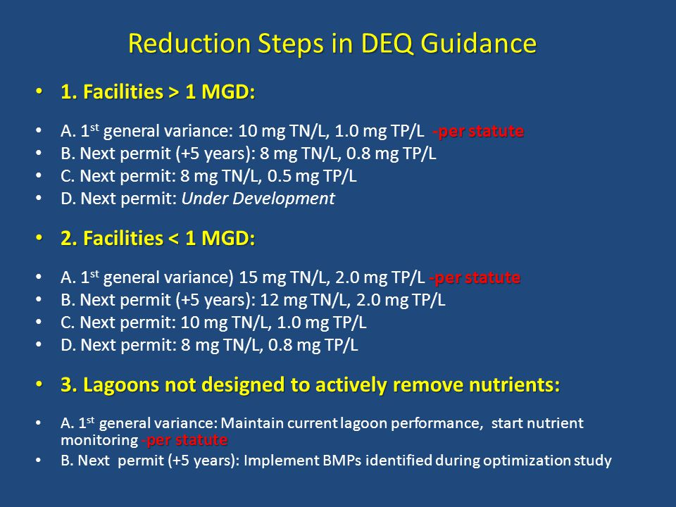 Reduction Steps in DEQ Guidance 1. Facilities > 1 MGD: 1.